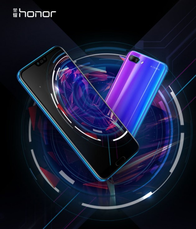 Honor Reveals 10 GT With GPU Turbo Technology And 8GB RAM