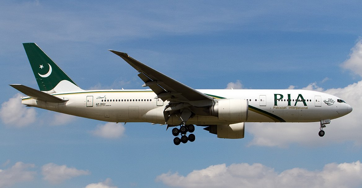 PIA 3rd Worst Airline In The World