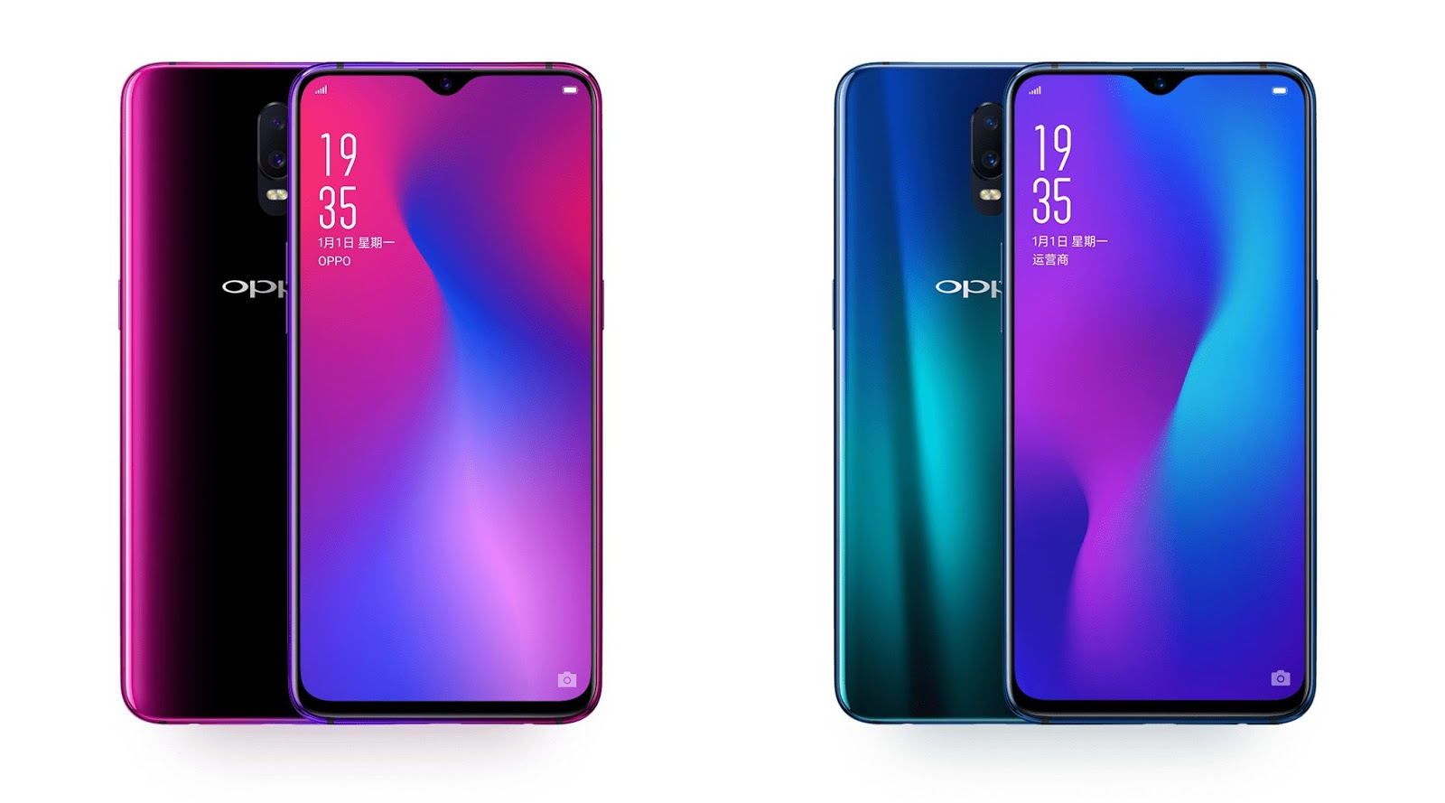 Oppo R17 Coming Soon In Pakistan