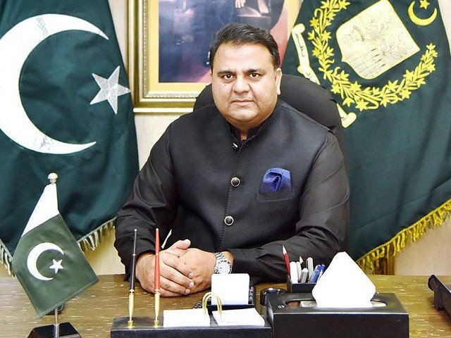 Ishaq Dar Responsible For Economic Crisis Of Pakistan Minister Of Information  : Fawad Chaudhary