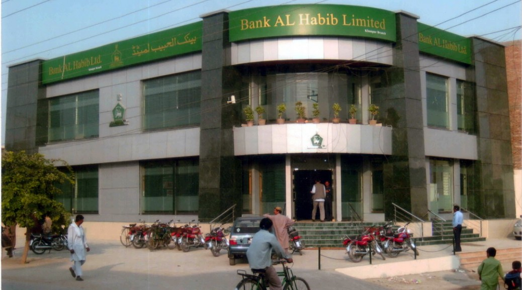 Bank Al Habib Become the 6th Largest Bank in Pakistan