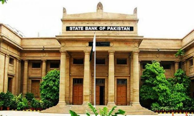 SBP Says Data Of Only One Bank Has Been Hacked
