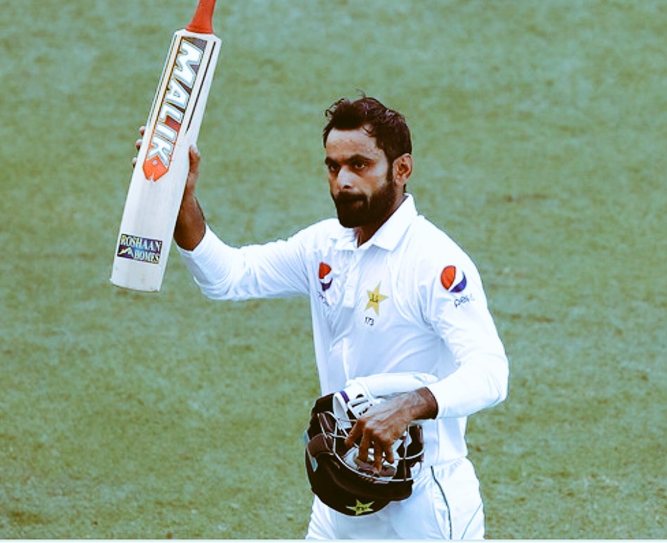 Pakistan All-Rounder Mohammad Hafeez Announces Retirement From Test Cricket