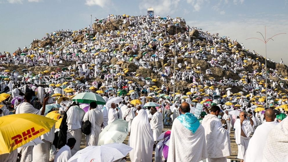 Government  Pakistan Opens Applications For Hajj Scheme Date