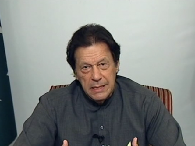 PM Imran Khan Reply To India