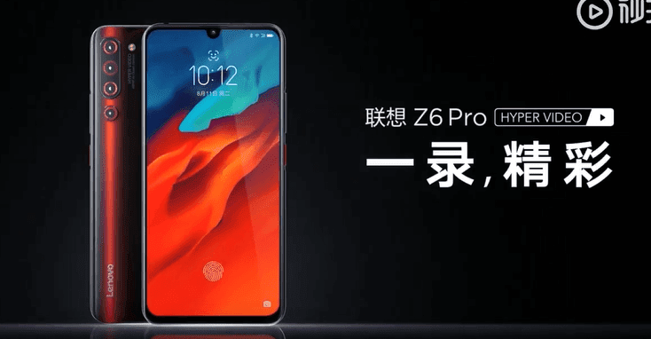 New Lenovo Z6 Pro Official Promo video Confirms Waterdrop Notch And In-Display Fingerprint Scanner